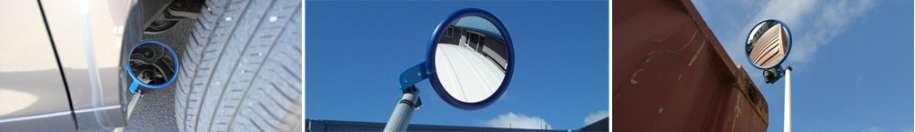 Lightweight Inspection Mirrors
